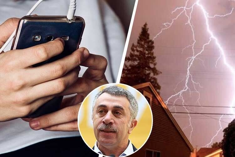Лікар Комаровський заявив,що користуватися мобілкою угрозу можна