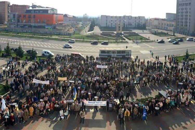 У Вараші мітингували працівники РАЕС