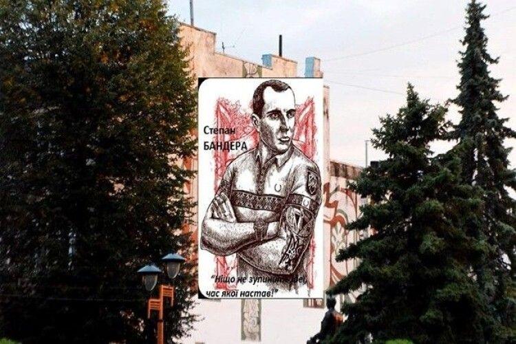 Замість радянського панно — мурал Бандери в модній тенісці