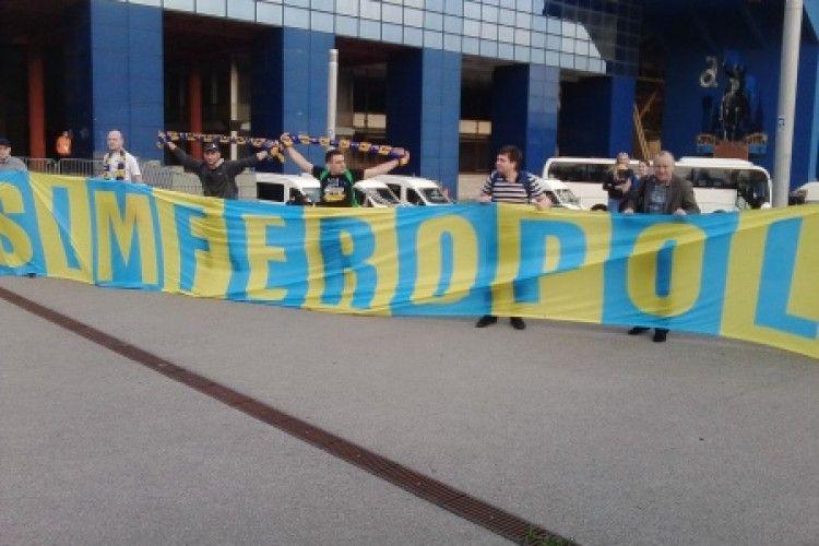 Синьо-жовтий Сімферополь вболіватиме у Загребі за Україну! (фото)
