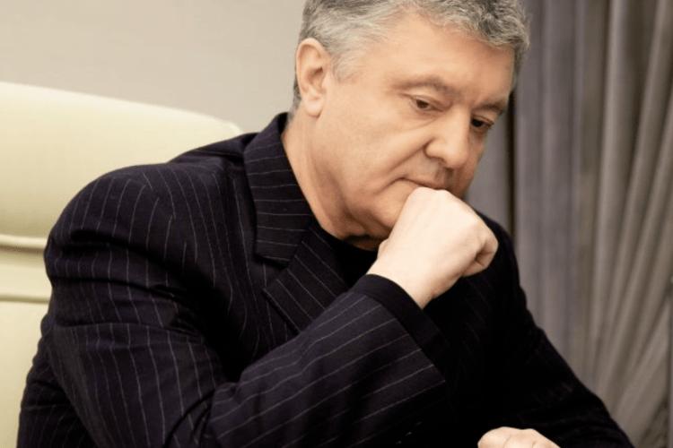 Петро Порошенко назвав найкращі книги 2020 року, які надихають