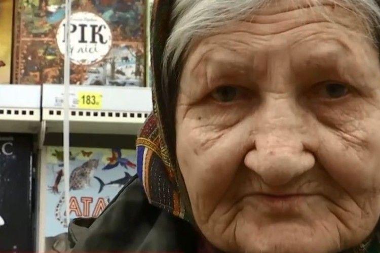 Три роки у книжковому відділі: старенька щодня приходить у супермаркет читати книжки