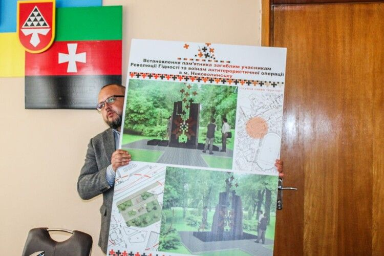 У Нововолинську затверджено проєкт майбутнього пам'ятника учасникам Революції Гідності та Героям АТО