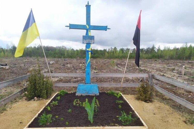 У волинській громаді впорядкували могилу воїнів УПА