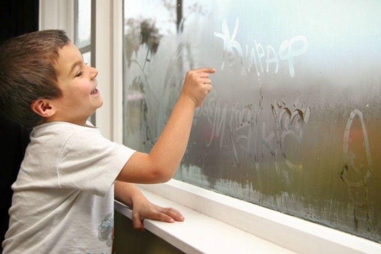 Набридло витирати «сльози» вікнам?