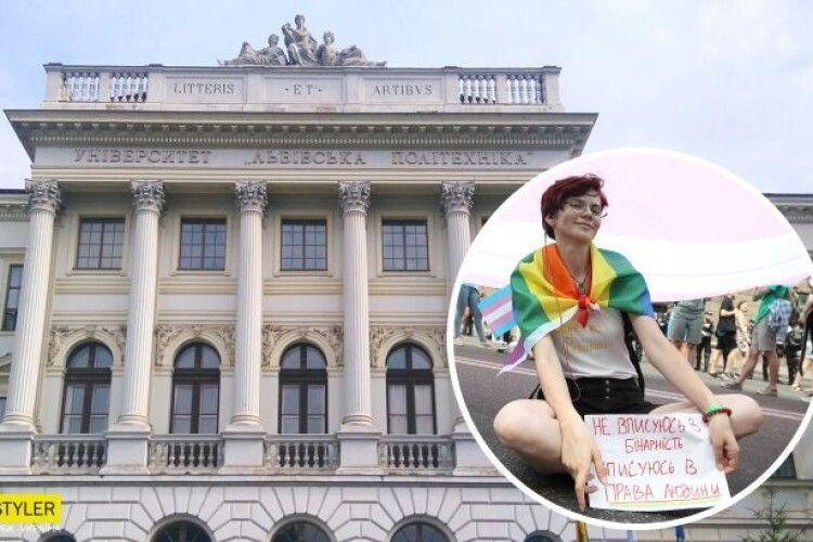 «Геї та лесбійки – хворі!»: викладачка відомого університету спровокувала гомофобний скандал