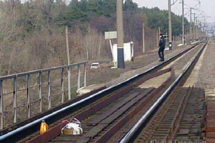У Харківській області через муляж міни призупинили рух потягів