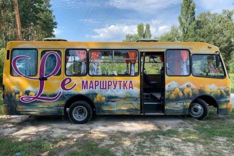 У Володимирі-Волинському помітили автобус відомого шоу