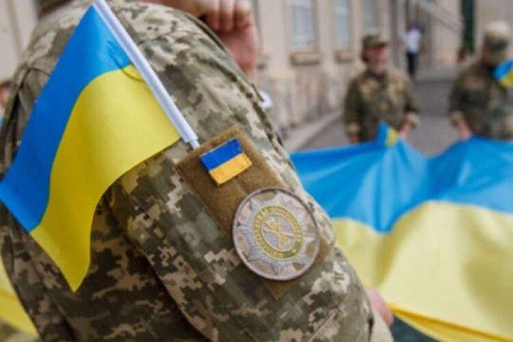 Як у Луцьку відзначатимуть День захисників та захисниць України. ПРОГРАМА