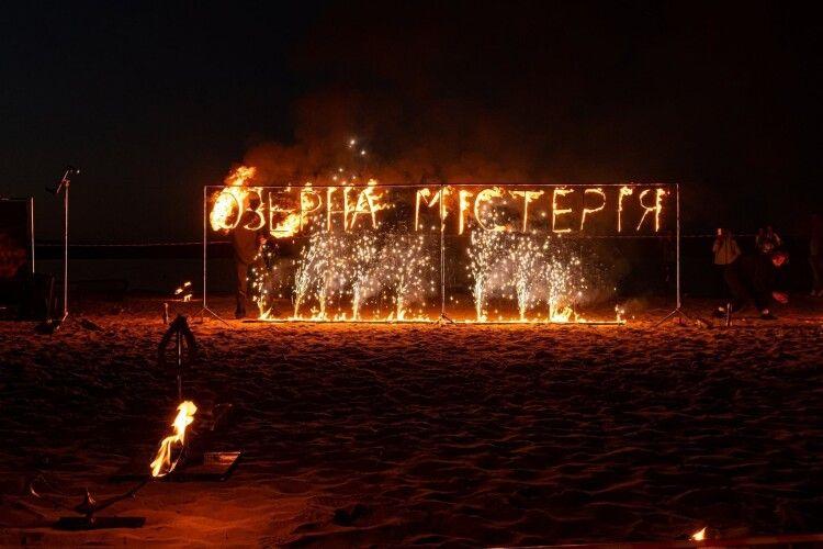 На Світязі пройшов транскордонний фестиваль «Озерна містерія» (Фото)