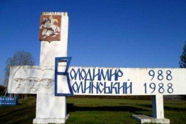 У Володимирі – Волинському буде загальноміське опитування щодо перейменування міста