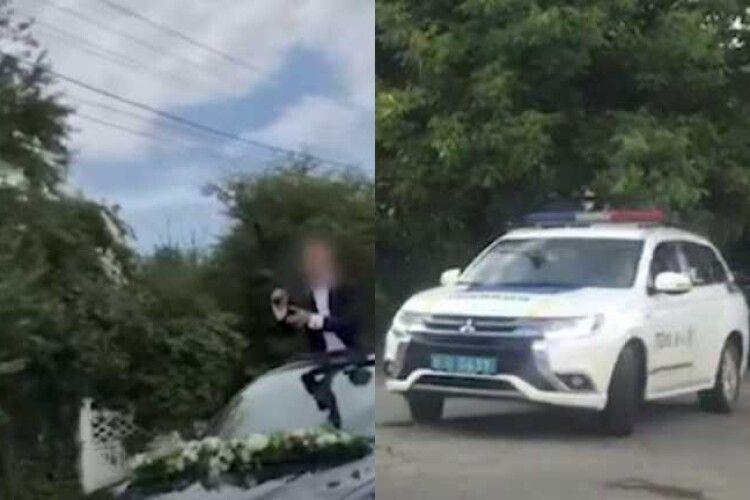Взяв до рук карабін і почав стріляти на власному весіллі (Відео)