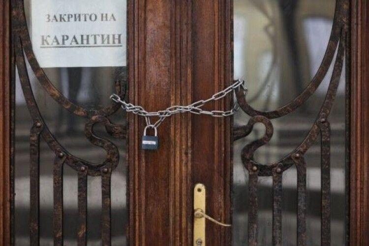 Карантин в Україні хочуть продовжити до травня