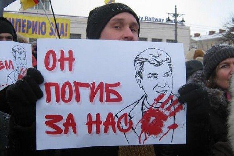 У Москві скасували проведення щорічної ходи пам'яті Бориса Нємцова
