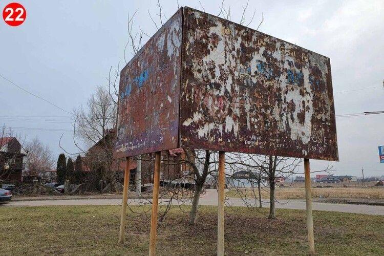 У Луцьку демонтували 911 рекламних конструкцій