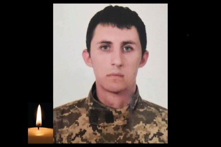 На Сході загинув боєць 14 бригади