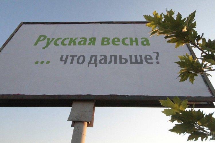 Волинянка агітувала за «ополченців Новороссії» і принижувала українців