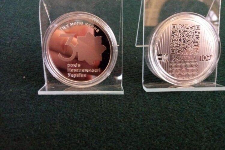 «Ти у мене єдина»: як виглядає нова 10-гривнева монета (Фото)