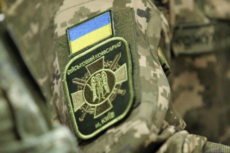 В Україні призиватимуть на службу резервістів без оголошення мобілізації. Деталі
