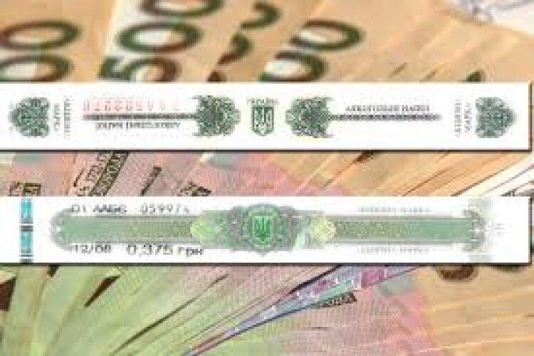 Волинські споживачі алкоголю і цигарок сплатили майже 72 мільйони гривень акцизу