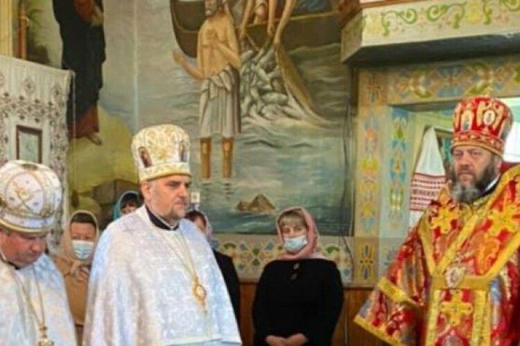У Горохові нагородили священника