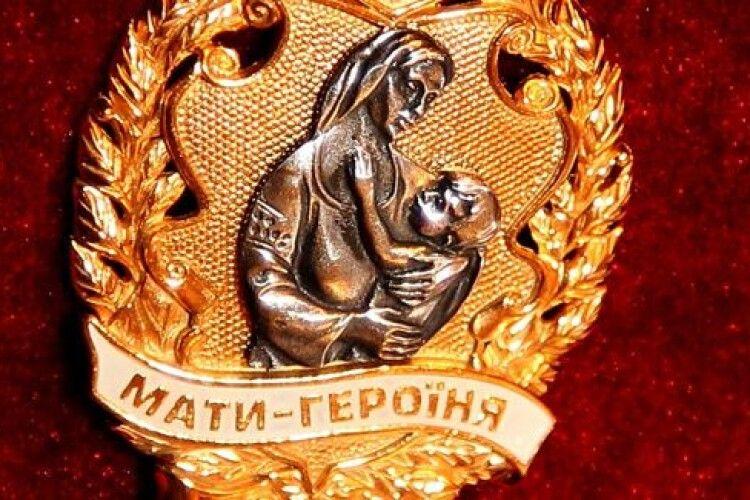 На Ківерцівщині сім жінок отримали ордени «Мати-героїня»