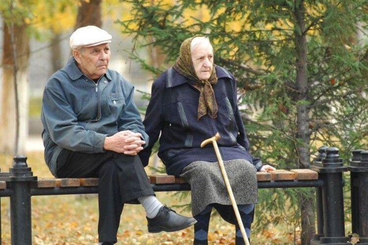Стаж для пенсії: як купити, скільки коштує