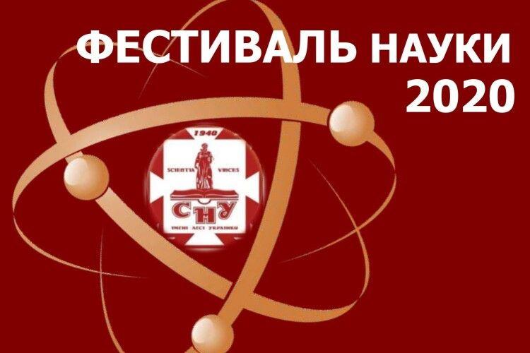 В Східноєвропейському національному університеті стартує Фестиваль науки