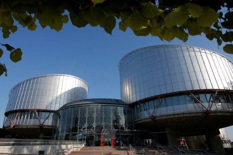 «Перша перемога»: Європейський суд визнав прийнятною справу України проти РФ щодо Криму