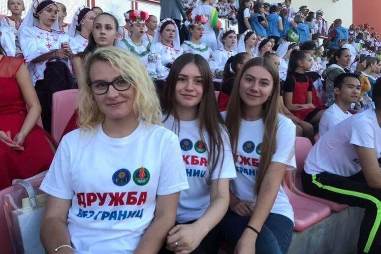 Ківерчанки гідно представили Україну  на Міжнародному молодіжному форумі