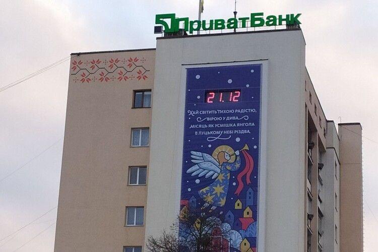 Після критичної публікації у «Газеті Волинь» у Луцьку запрацювали вуличні годинники (Відео)