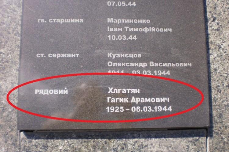 Встановили ім'я солдата, який захищав Луцьк у роки війни