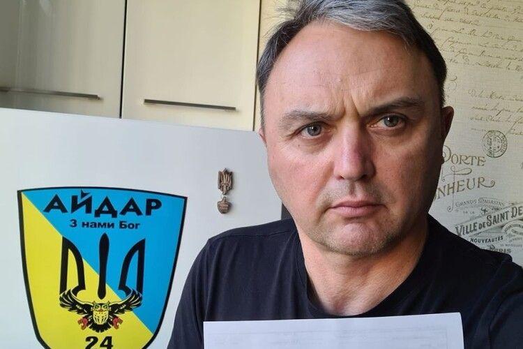 Волинянин вимагає кримінального розслідування щодо Володимира Зеленського через ймовірну «державну зраду» (Фото)