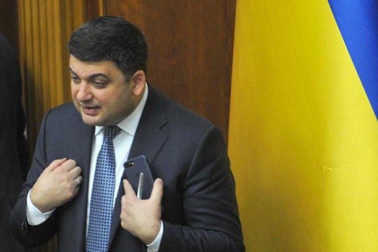 Савченко худне, Ляшко одружується, а Гройсман шукає диплом про освіту