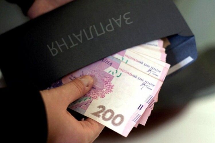 Волинь – у п'ятірці областей із найнижчими зарплатами