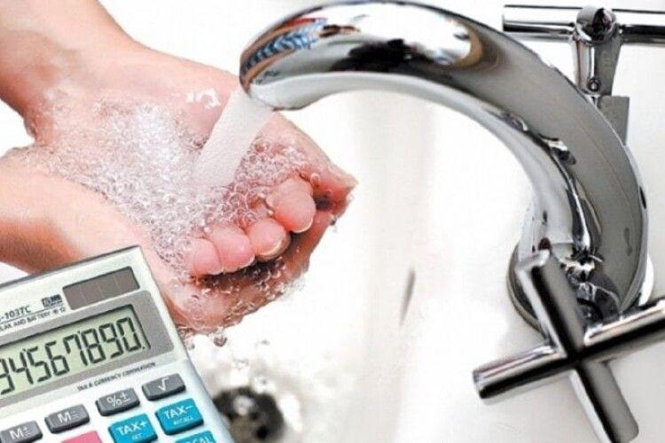 У Луцьку вартість тепла будуть розбивати на весь рік