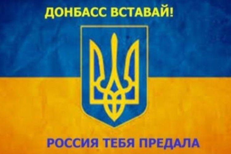 У Луганську окупанти спіймали пенсіонерку, яка розклеювала проукраїнські листівки