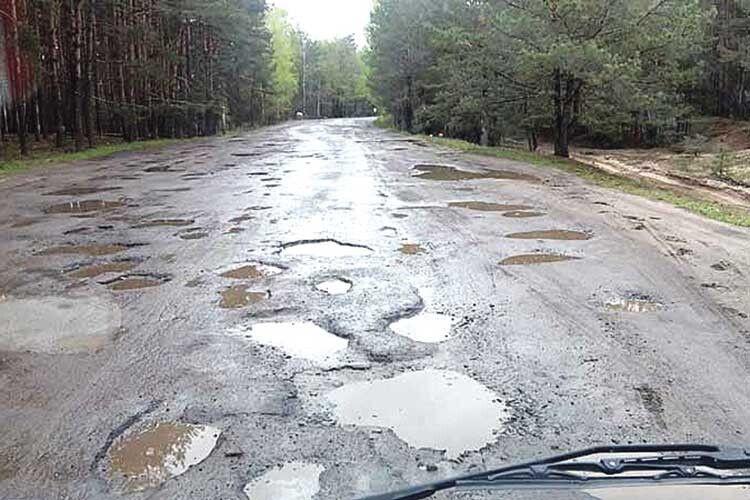ДоБілого озера— пекельною дорогою