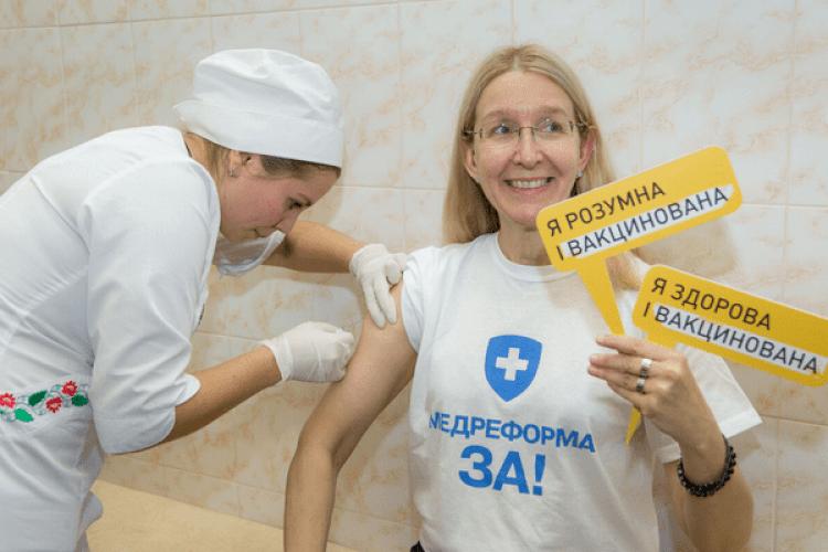 Екс-очільниця МОЗ Супрун дала українцям останню пораду