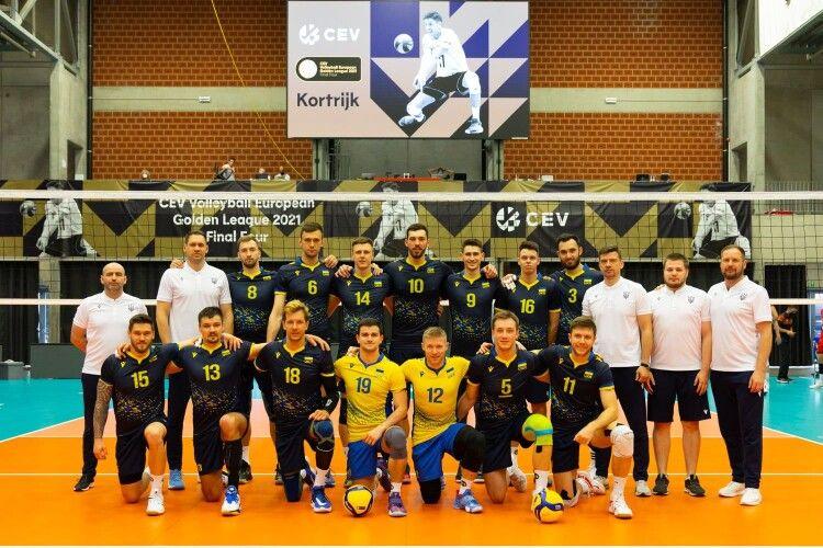 Волейбол: вболіваємо за збірну України у фіналі Золотої Євроліги (Анонс, трансляція)