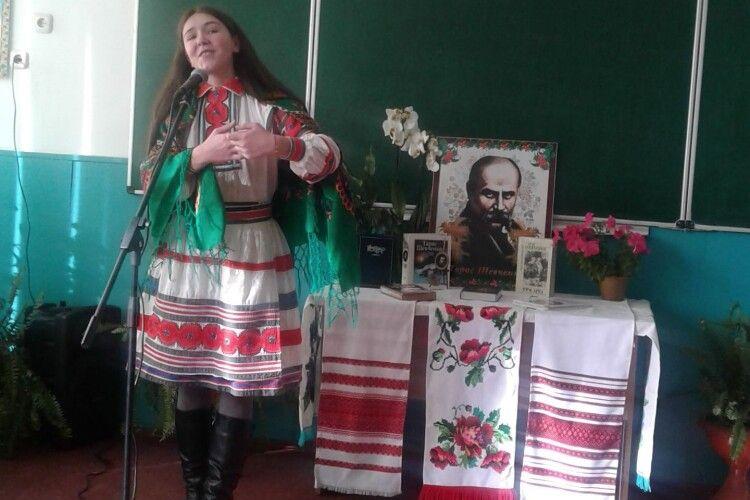 На Ратнівщині провели конкурс юних читців поезії Тараса Шевченка