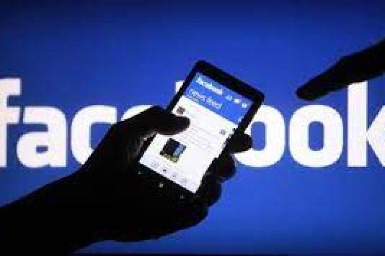На Волині шахрай зламав чужу сторінку у  Facebook і почав просити гроші