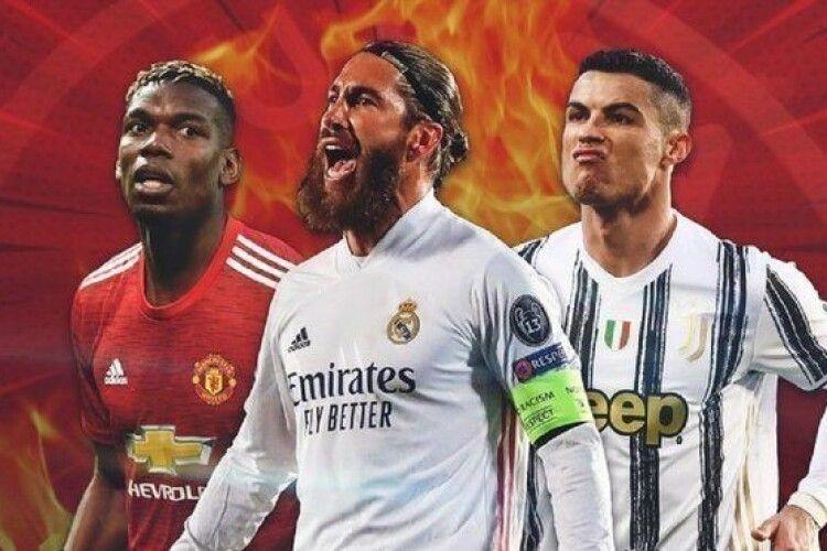 Європейська Суперліга офіційно оголосила про призупинення турніру