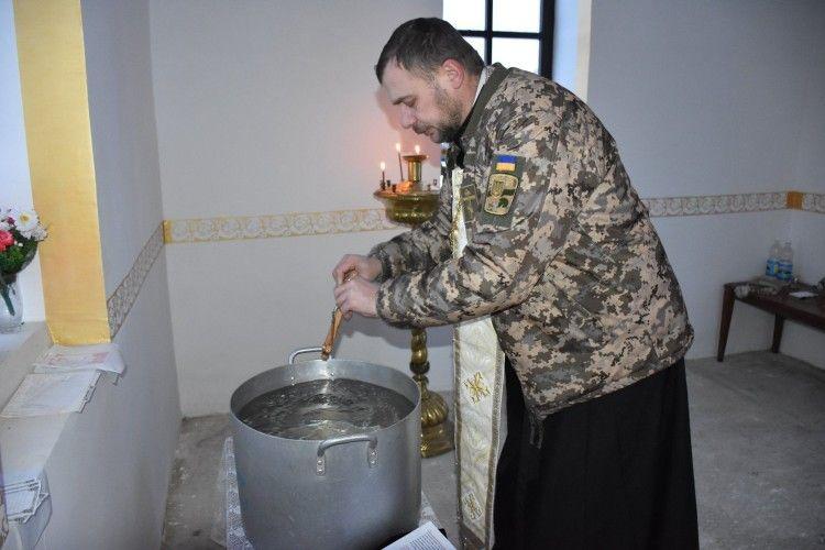На Водохреще волинські військовослужбовці занурювався у йорданську купіль (Фото)