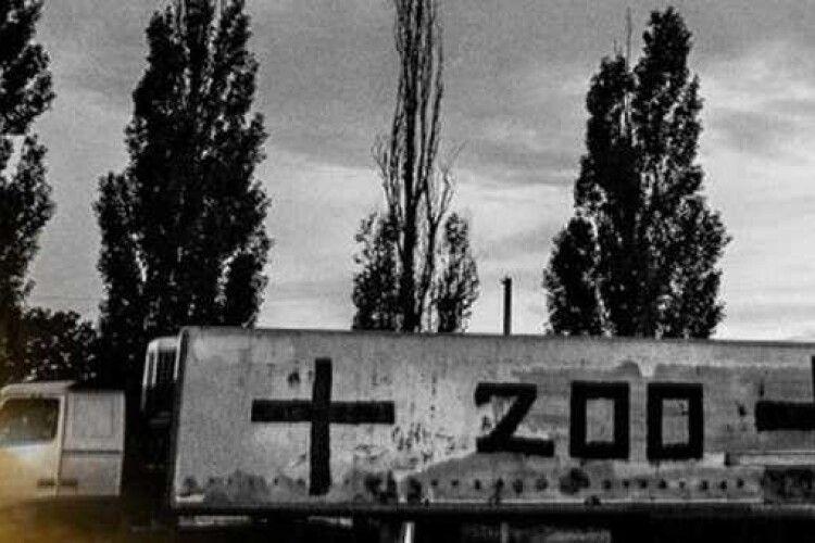 На окупованому Донбасі зафіксували фургон з «вантажем 200». Він в'їжджав з території РФ