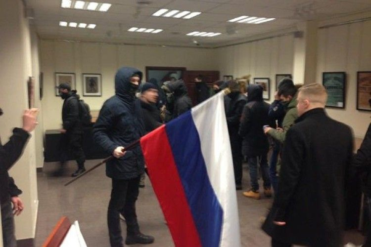 У столиці перед Російським культурним центром спалили прапор РФ