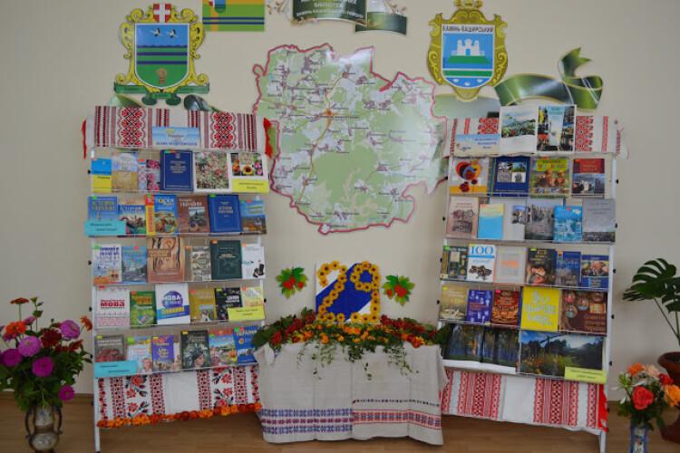У Камені-Каширському зробили експозицію до Дня Незалежності