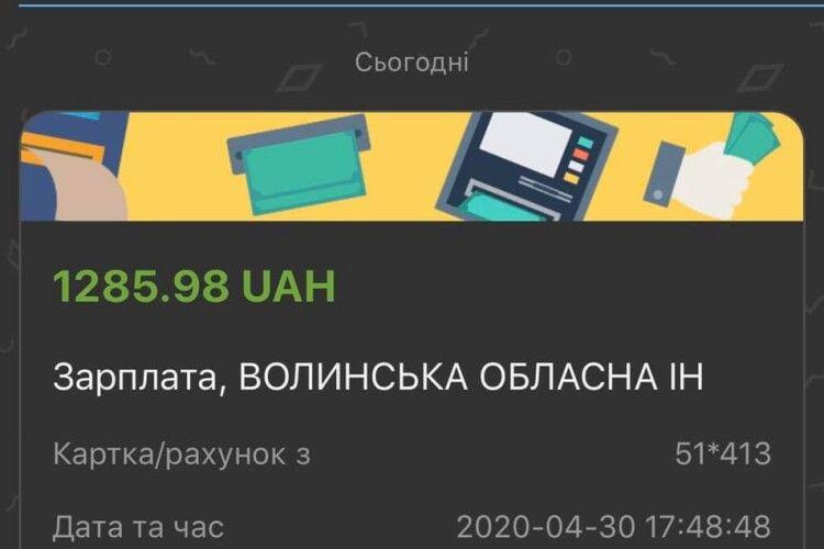 2 300 гривень – зарплата медика у Боголюбах, де лікують хворих на COVID-19. І це ще... багато