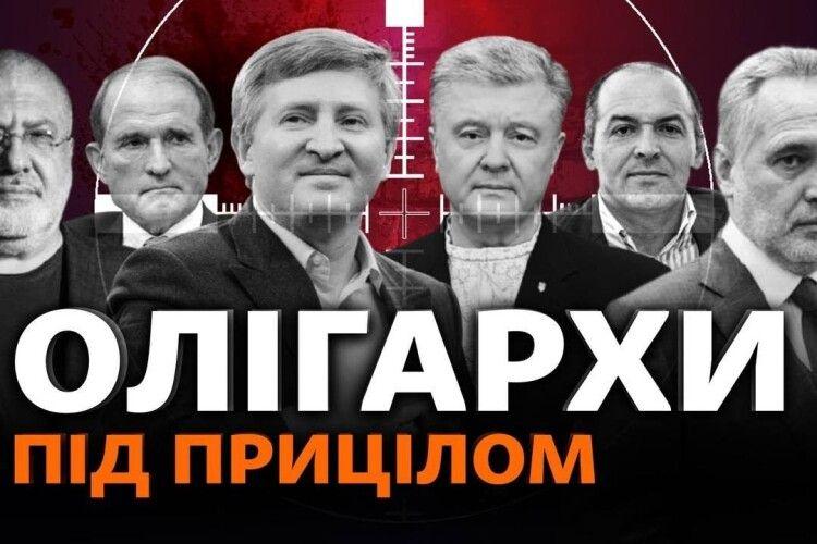 Яскравий український парадокс: чому я проти закону про олігархів