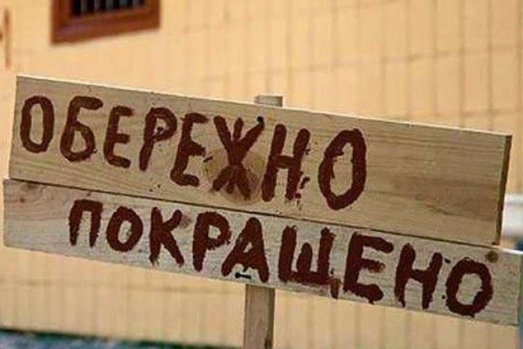 Невтішна новина: більшість українців не хочуть реформ, ухвалених у 2017-му
